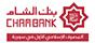 برعاية بنك الشام