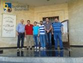 بالصور: موظفي بنك البركة يقيمون مأدبة إفطار في جمعية دار العجزة و المسنين بحماة