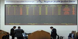 خلال الأسبوع الاخير من تشرين الأول..تداولات بورصة دمشق بلغت نحو 162 مليون ليرة