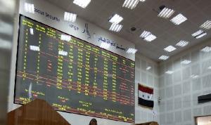 سوق دمشق للأوراق المالية تستمر بالانتكاسات.. مع انخفاض قيمة التداولات
