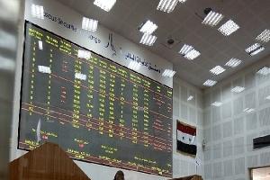 رغم انتعاش تداولات بورصة دمشق إلا أن القيم السلبية  تسيطر على مؤشرها المثقل بالقيمة السوقية