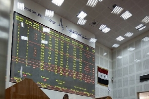 فقط 38 مليون ليرة قيمة تداولات بورصة دمشق اليوم.. و المؤشرات ترتفع