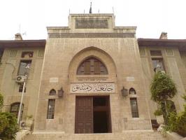 مداد: لهذه الأسباب الجامعات السورية غائبة عن التصنيفات الأكاديمية العالمية!