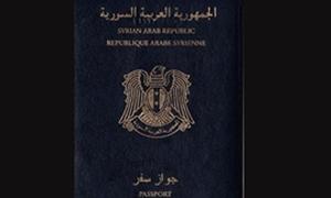 تعاون بين السجل العام والهجرة والجوازات لبيان الوضع الوظيفي للعاملين في الدولة