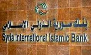 افصاح طارئ: استقالة