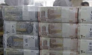 خلال النصف الأول.. إيرادات فرع العقاري في السويداء أكثر من 5 مليارات ليرة