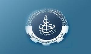 وزارة الاقتصاد تدعو غرفة التجارة للمشاركة بمعرض البناء في آسيا