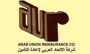 الاتحاد العربي للتأمين تحدد ميزانيتها وأقساطها