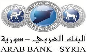 سرقة نحو 36 مليون ليرة من فرع البنك العربي في حمص