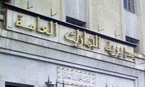 وزير المالية يعيد تفويض مدير الجمارك بإصدار قرارات الحجز الاحتياطي