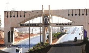 استكمال  تأهيل المدينة الصناعية بالشيخ نجار  في حلب