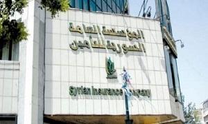 السورية للتأمين: إعاد تقييم ملف التأمين الصحي