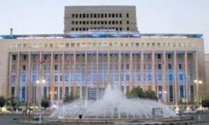 المصرف المركزي: المرسوم 8 يدعم الفعاليات الاقتصادية