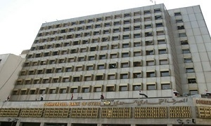 تعيين سلمان مديراً للمصرف التجاري السوري