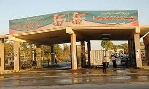 لجنة وزارة الاقتصاد تقر  التعديلات الجديدة على قانون المناطق الحرة
