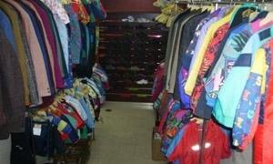 أسعار محلات الألبسة المستعملة تفوق أسعار الأسواق