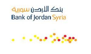 بنك الأردن سورية يعدل سعر سهمه