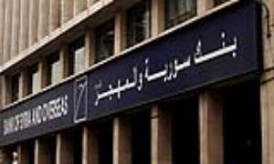نحو 51 مليون ليرة خسائر فرع بنك سورية والمهجر في حمص
