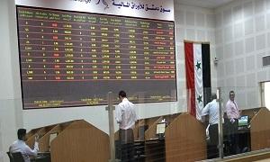 خلال الأسبوع الأول من أيلول.. 28 مليون ليرة تداولات بورصة دمشق