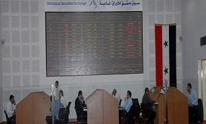 نحو 5 ملايين ليرة تداولات بورصة دمشق والمؤشر ينخفض