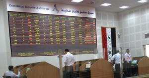 بورصة دمشق تواصل ارتفاعها بحجم تداول 194 مليون ليرة