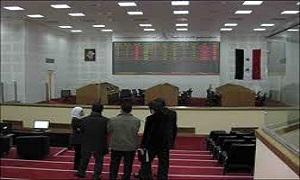 تداولات بورصة دمشق تتجاوز 2 مليون ليرة.. والمؤشر يواصل الانخفاض