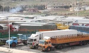 وزار ة الاقتصاد تشكل اللجان الفرعية لتسهيل النقل والتجارة