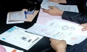 ضبط شبكة لتزوير الشهادات والمصدقات والوثائق الجامعية بدمشق