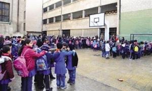 اليوم.. 4.5 ملايين تلميذ يتوجهون اليوم إلى مدارسهم