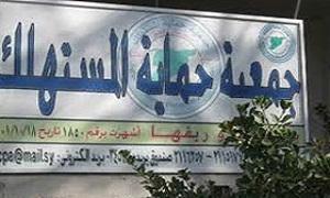 لمرة واحدة فقط.. جمعية حماية المستهلك تدعو لتوزيع سلات غذائية في رمضان