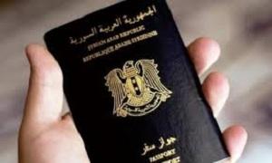 أعضاء مجلس محافظة دمشق يطلبون إعادة النظر بمبلغ التأمين للحصول على جواز السفر