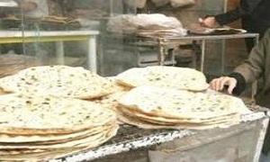 تخفيض سعر كليو الخبز المشروح 80 ليرة