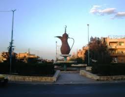 مرسوم بإعفاء رئيس مجلس محافظة دير الزور