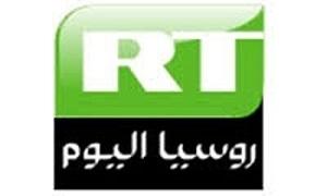 موقع روسيا اليوم الاكثر مشاهدة  في الفيسبوك بالنسبة لوسائل الاعلام العربية