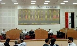 تداولات بورصة دمشق 243 مليون ليرة.. وتنفيذ صفقة ضخمة على سهم بنك الشرق