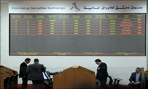 نحو 3.5 مليون ليرة تداولات بورصة دمشق والمؤشر ينخفض