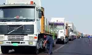 نقل بضائع القطاع العام بناء على الحمولة الفعلية خلال أسبوع