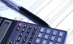 وزارة المالية: فتح باب التقدم لنيل شهادة محاسب قانوني