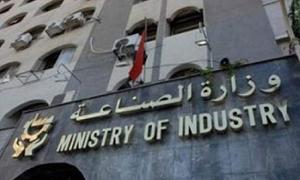 وزارة الصناعة: خطة اسعافية بقيمة 800 مليون ليرة