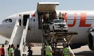 الترخيص لشركات طيران خاصة ومكاتب لنقل البضائع جواً