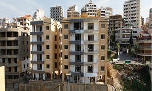 خلال النصف الأول.. نحو 4 مليارات دولار قيمة مبيعات العقارات في لبنان