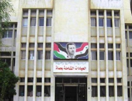 20091 مراجعا لمرض السكري في العيادات الشاملة في حماة