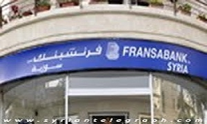 200 مليون ليرة أرباح فرنسبنك سورية في العام 2013، ونمو الموجودات 26%..