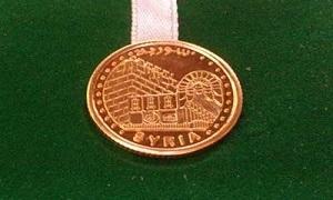 جمعية الصاغة: بيع 8ألاف ليرة ذهبية بدمشق وطرح 200 ليرة بحلب