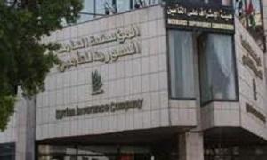 السورية للتأمين:  700 ألف ليرة يوميا للسيارات المتضررة من الأحداث