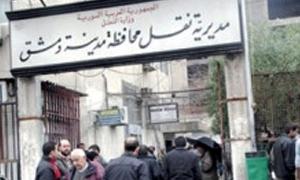 إحداث فرع لمديريـة نقـل دمشق بالميـدان