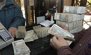 كيف تتوزع ملكية المصارف الخاصة في سورية؟