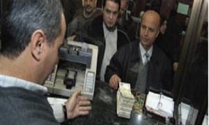 مصادر مصرفية: ابرام تسوية مع 3 من كبار المقترضين من العقاري قريبا