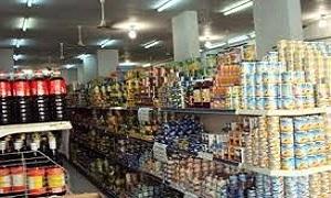 غرفة صناعة دمشق: 33 مادة غذائية أسعارها وفقا لبيان التكلفة