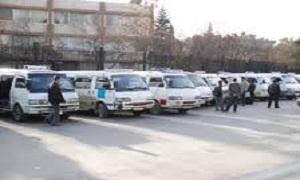 محافظة ريف دمشق: الميكروباصات تواصل عملها على مدار الســاعة
